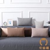 純色沙發抱枕靠墊簡約客廳家用午睡枕長方形靠枕【宅貓醬】