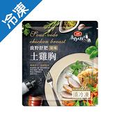 鹿野舒肥土雞胸-原味130G/包【愛買冷凍】
