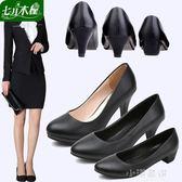 軟面職業鞋工作鞋正裝禮儀面試鞋女鞋小皮鞋單鞋中跟淺口黑色鞋子『小淇嚴選』