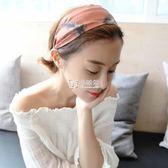 發飾 好西好寬邊發箍發飾森女百搭韓國布藝發卡韓版女頭飾壓成人頭箍 卡菲婭