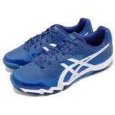 Asics 排羽球鞋 Gel-Blade 6 六代 藍 白 輕量SpEVA中底 運動鞋 男鞋【PUMP306】 R703N-4301