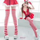 L011 紅白橫紋大腿襪/聖誕襪