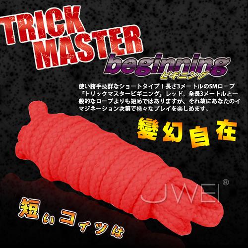 情趣用品 格雷商品 日本原裝進口 TRICK MASTER 拘束SM綁捆繩子(紅) SM商品