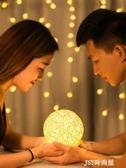 小夜燈臥室床頭浪漫調情趣氛圍女生宿舍少女ins燈飾網紅睡眠台燈    JSY時尚屋