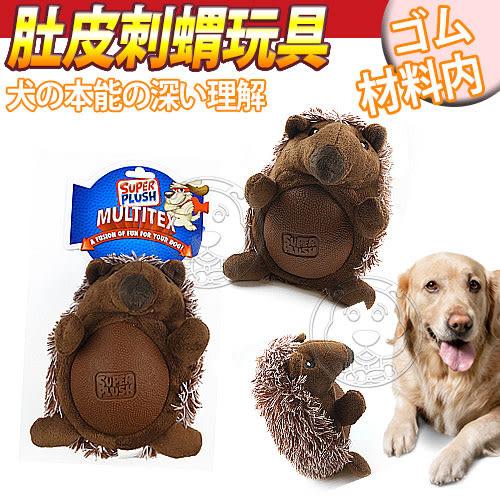 【培菓平價寵物網】 R2P狗狗系列》肚皮刺蝟造型狗玩具/個