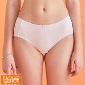 EASY SHOP-萌萌小刺蝟-舒適美國棉學生少女平口內褲-甜蜜粉