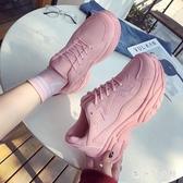 運動鞋 老爹鞋女 新款韓版 原宿百搭學生跑步粉色運動鞋 df9494