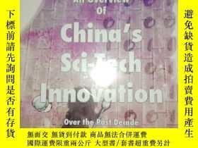 二手書博民逛書店An罕見Overview of ChinasSci-Tech I