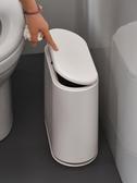 智慧垃圾桶 簡約家用客廳臥室北歐垃圾桶廚房衛生間創意垃圾桶大號有蓋廢紙簍 夢藝