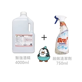 有醫療器材字號 醫強 75%酒精 alcohol 4000ml 乙類成藥+BREF*1