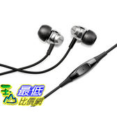 [美國直購] Denon AH-C50MASR Studio Quality In-Ear Headphones Silver 耳機