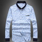 迷彩襯衫-修身純棉質拼接男士男長袖上衣2色71av43【時尚巴黎】