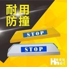 【鋁合金車輪檔955-黃色】~~防撞/防...