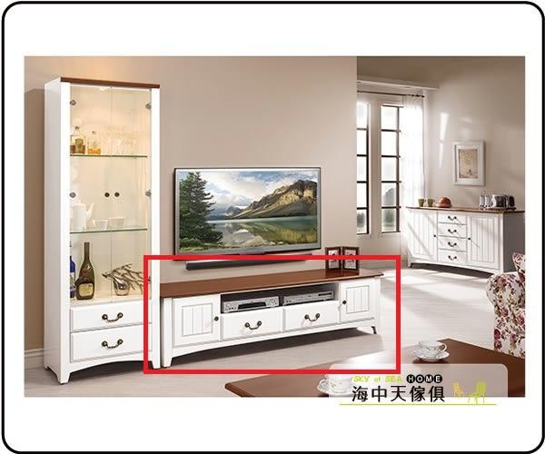 {{ 海中天休閒傢俱廣場 }} C-33  摩登時尚 電視櫃系列  395-4 維克多6尺電視櫃