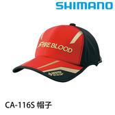 漁拓釣具 SHIMANO CA-116S 黑 / 紅 (帽子)