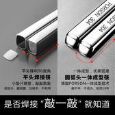 304不銹鋼筷子家用防滑 方形銀鐵快子套裝家庭裝10雙   LannaS