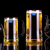 小麥玻璃啤酒杯帶把超大加厚創意酒杯紮啤杯