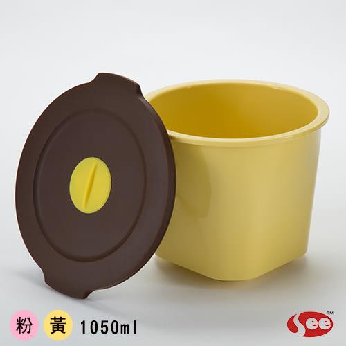 【S.E.E.】Breere會呼吸的保鮮盒圓形1050ml