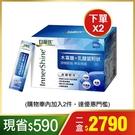 白蘭氏 木寡醣+乳酸菌粉狀高纖配方60入/盒 益生菌(效期2021/08) 14004717