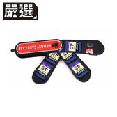 嚴選 抽取式儲存卡盒/SD卡盒/TF卡盒/保護收納盒 A款