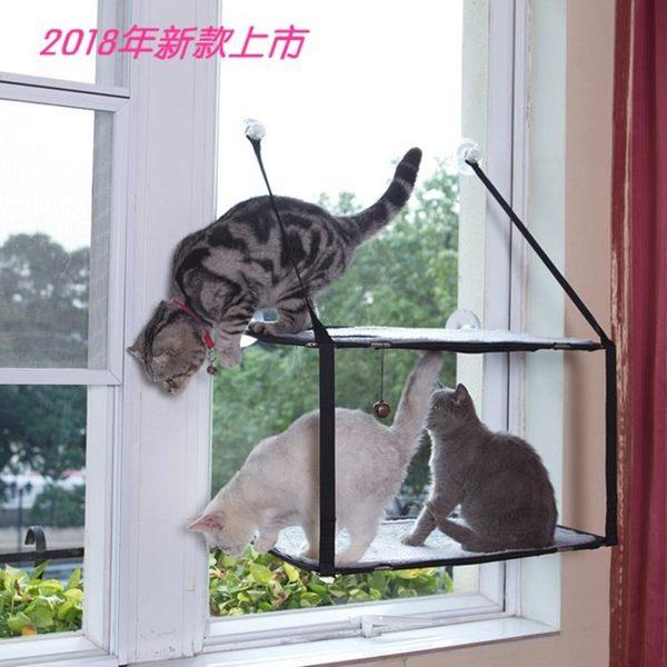 貓床貓窩 貓吊床 吸盤式沙發寵物掛鉤 夏天貓咪雙層床2018年新款JY【喜迎盛夏好康爆賣】