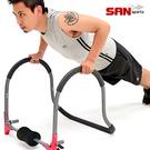 驚猛複合式健腹機(擴充版)5五分鐘伏地挺身器.運動健身器材.推薦哪裡買專賣店【SAN SPORTS】