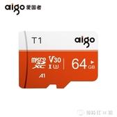 64g內存卡 micro SD卡高速 行車記錄儀TF卡 手機存儲卡64g 創時代3c館