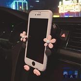 車載重力手機支架卡扣式通用車內出風口車上【英賽德3C數碼館】