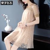 很仙的裙子小香風氣質名媛燈籠袖有女人味的蕾絲拼接網紗連衣裙夏優品匯