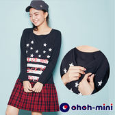 【ohoh-mini孕婦裝】龐克風蘇格蘭紋哺乳洋裝