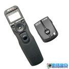 唯卓 viltrox JY-710 無線定時快門線 可支援 Nikon Sony Canon Samsung Pentex Olympus Konica (樂華公司貨)