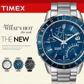 【人文行旅】TIMEX | 天美時 T2N501 INDIGLO 全面夜光指針錶