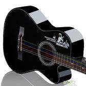 木吉他 初學者民謠木吉他38寸新手入門練習男女吉它樂器琴xw