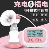 吸乳器  孕之寶可充電電動吸奶器電動吸力大自動擠奶抽奶拔無痛產後非手動 科技藝術館