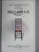 【書寶二手書T3/勵志_LKC】用信心面對人生(軟精)_林若芸, JosephF.New