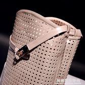 夏季鏤空長靴春秋高筒靴平底白色涼靴女靴單靴子歐美平跟涼鞋女鞋