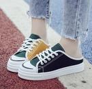 平底半拖鞋女夏彩色無後跟一腳蹬包頭時尚休閒2020新款懶人帆布鞋