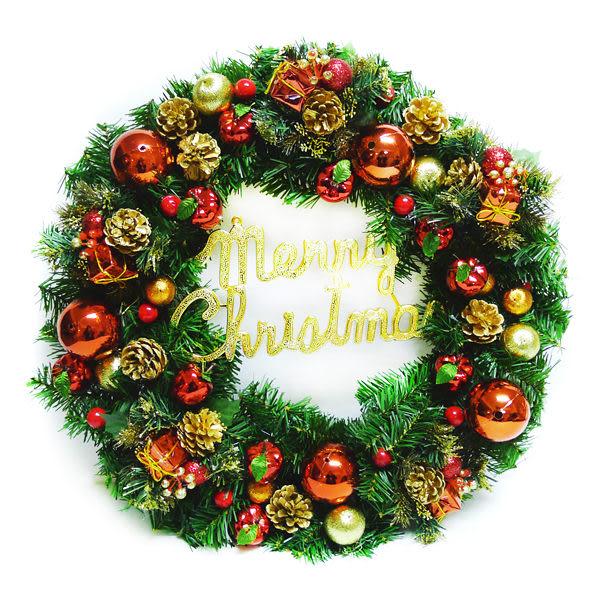 【摩達客】20吋豪華高級聖誕花圈(紅金色系)(台灣手工組裝出貨)