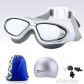 泳鏡游泳鏡男士大框電鍍潛水鏡女士成人專業防水防霧高清眼鏡color shop