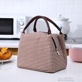 便當袋飯盒包手提包防水女包手拎便當包飯盒袋便當盒帶飯包帆布保溫 快速出貨