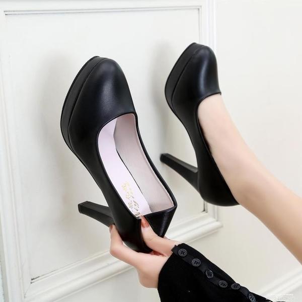 高跟鞋 舒適正裝高跟鞋女3-5cm學生面試工作鞋中跟黑色禮儀職業空乘單鞋 萊俐亞