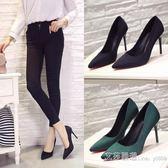 韓版秋季新款禮儀高跟鞋女細跟女鞋大碼職業鞋黑色工作鞋絨面單鞋 艾莎嚴選
