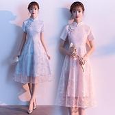 大尺碼洋裝 大碼連身裙顯瘦2020夏季新款韓版胖mm改良旗袍