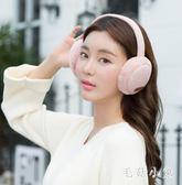 耳暖女冬季保暖耳包男士頭戴式耳罩護耳純色耳捂韓版耳套 ys7580『毛菇小象』