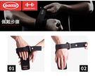 瘦秀硬拉助力带引体向上握力带健身手套男运动护腕防滑护手掌