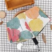 雨傘-折疊雨傘韓國女小清新三折遮陽傘防曬防紫外學生晴雨傘兩用太陽傘-奇幻樂園