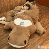 鱷魚毛絨公仔玩具床上抱枕布娃娃超大號玩偶睡覺長條枕頭可愛女孩生日禮物 PA5907『科炫3C』