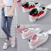 學院風鞋子女學生韓版小白鞋秋季女鞋運動鞋休閒鞋板鞋帆布鞋解憂雜貨鋪