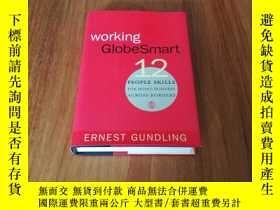 二手書博民逛書店歐內斯特·甘德林Working罕見GlobeSmart: 12