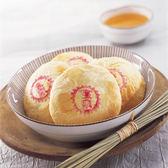 陳允寶泉 小太陽餅禮盒 (38gx10包/盒)